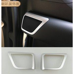 Car Audio puerta interior Altavoces ruidosos ajuste de la cubierta para Toyota Alphard 2016 ~ 2017