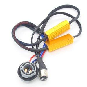 Voiture LED Feux de freinage Singal charge Ampoule LED Résistance rapide Hyper flash Turn Signal 1157 BAY15d Câblage Canceller décodeur W124 W204