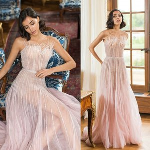 Simple Une ligne Sophiecouture Prom Dresse bretelles sans manches en tulle dentelle cristal plumes Parti robe robes de longueur de plancher de soiréeTendance
