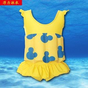 Baby Toddler Girls Buoyancy Swim Dress Detachable Swimwear One Piece Lesson Floating Swim Suit Children Swimweawr With Skirt