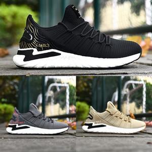 Top calidad treeperi basfboost calcetines de velocidad entrenador zapatos casuales desierto negro metálico lobo gris de oro del equipo de diseño zapatillas de deporte de los hombres de color rojo las mujeres