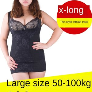 xwUAt Large size fat mm body-shaping clothes chest support postpartum abdomen Corset tights tights and waist-closure corset female slimming