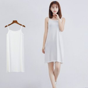 Womens Designer Dress with Suspenders Loose Fashion Sleeveless Dresses Sexy Slim Crew Neck Quick Dry One-piece Trendy Underdress New