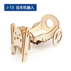 la science et de la technologie de l'élève petite science enfants petite expérience manuelle amusant bricolage package matériel créatif robot de jouet. # cinquante-