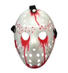 Daha kalın Masquerade Maskeler Yetişkinler İçin Jason Voorhees Kafatası Paintball 13. Korku Filmi Maskesi Scary Halloween Kostüm Cosplay Festivali Maske