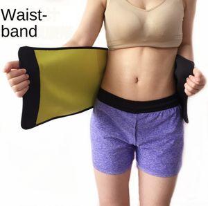 KjODd Violent sweat Violent sweat slimmi fitness burning waist belly fitness belt belt waist slimming belly slimming body-shaping clothes fa