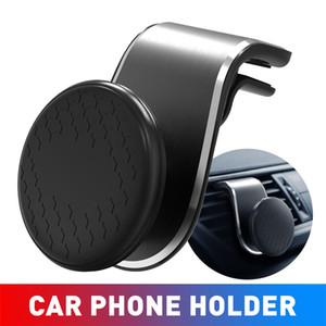 360 الهواء المغناطيسي عدم الانزلاق الهاتف السيليكا جل سيارة معدنية حامل جبل ملحقاتها GPS لجميع الهواتف الذكية