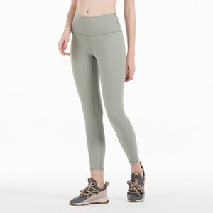 A vita alta Leggings Push Up Sport Fitness donna Pantaloni Esecuzione di pantaloni di yoga energetico senza saldatura ginnastica dolce Leggings