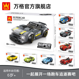 유아 교육의 높은 품질 02 블록 장난감 어린이 지능 자동차 접합 장난감 8 개 스타일의 재미있는 장난감을 구축하는 어린이