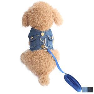سترة كلب صغير الرسن تسخير الرصاص الدينيم حزام الصدر للكلاب القط 6044039 مستلزمات الحيوانات الأليفة جرو S M L