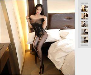Европейская и американская внешняя торговля сексуальные и интересные колготки, короткие рукава, плотное открытое нижнее белье