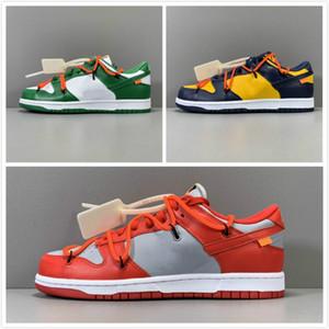 Дизайнер Оу Dunk Low кроссовки кроссовки Futura х Flywire Бивертона Зеленый Оранжевый Синий Белый Мужчина Женщина обуви с коробкой Самое лучшее качество