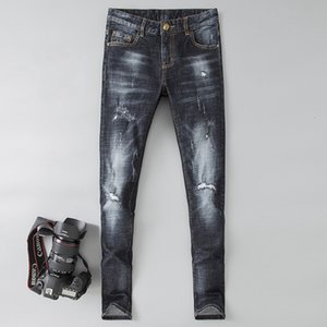Pop Fit Men's Wear Original Design Men Fashion Jeans Perfect Quality Trousers Straight Style Youth Trousers