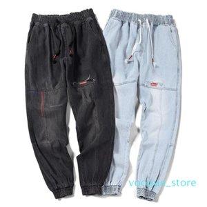 Chic Uomini Adolescente Harem Jeans primavera casual Jogger pantaloni si slaccia più Hiphop Jean Pantaloni di trasporto