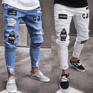 Jeans Men Fear Of Gold Skinny Jeans Moda Motociclista Streetwear afligido rasgado as calças Denim Pencil