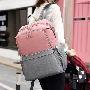 Designer-Marca New impermeáveis Maternidade sacos das fraldas Mochila Grande Capacidade Mãe Maternidade Viagem Backpack Multifuncional bebê de enfermagem Bag