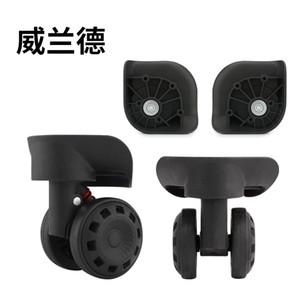 замена Камера колесо для чемоданов Ремонт 360 универсальных частей Ролики черного чемодан ремонт колес ролика демпфирования колесиков