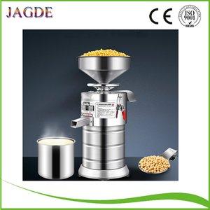 220 V Refiner Soyquick commercial automatique soja lait fibrage machine de Dregs Separater Splitter à vendre