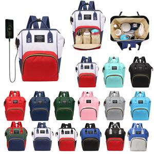 متعددة الوظائف المرأة المومياء الأمومة كيس حفاضات سعة كبيرة USB ميناء الطفل التمريض حقائب الظهر حقائب السفر الطفل المومياء