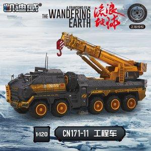 KDW Legierung Auto-Modell-Spielzeug, The Wandering Erde Military Truck, CN-373 Eimerträger, Kran, Party Kid'Geburtstags-Geschenke, Sammeln, Dekoration