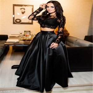 Vogue Ladies dress 2pcs Lace Black See-through Long sleeve Crop Top Floor-length Long Skirt Women Formal Prom Party Cocktail set