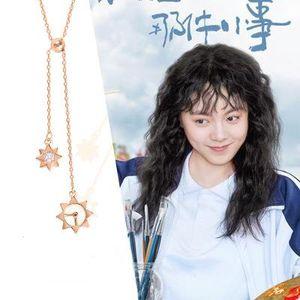 Sun Eine kleines Ding namens ersten Liebe gleicher Tintenfisch Kissen TV Gleichen Absatz Halskette für Frauen, Mädchen, Modeschmuck Halsband mujer