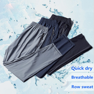 New Trousers Quick Drying Ultra Thin Ice Silk Elastic Slim Pants Youth Men City Walking Soft Leisure Sports Wear Big Size