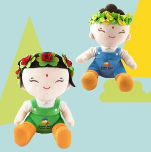 2019 New Style Mascot Stuffed Toy Green Blue Cartoon Toys Doll Toys For Kid Gift Adult