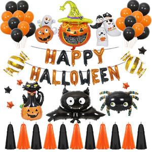 Feliz dia das bruxas balões conjunto decorações da festa de halloween charme folha balão abóbora gato morcego borlas de papel fontes do partido jk1909