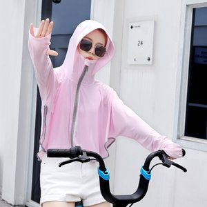 Ice Silk shawl bicycle Shawl bicycle driving sunscreen artifact outdoor sunshade UV-proof cycling mask sunscreen clothes