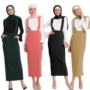 Two Shoulder Strap Skirts Bodycon Women Casual High Waist Long Maxi Pleated Skirt Summer Islamic Clothing Muslim Suspender Skirt
