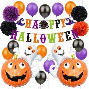 Crânio do fantasma Bat Aranha forma de Halloween Decor Hélio Globos Foil Balloon