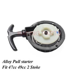 Мини Портативный 47cc 49cc Прицепные Start Starter алюминиевый сплав Mini Motor ATV Dirt Quad велосипед Переключатель