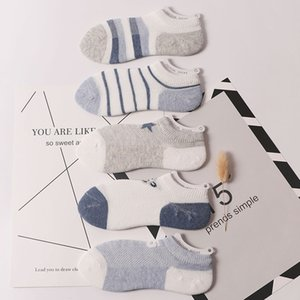Korean-style Spring And Summer Thin CHILDREN'S Socks BOY'S Blue Stripes Baby Breathable No-show Socks Thin Girls Cotton Boat Soc