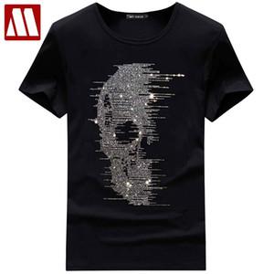 نمط البريطانية الرجال الصيف الجمجمة تي شيرت Blingbling تي شيرت أوم أزياء الشارع الشهير الراين طبع رجل تيز Camisetas هومبر T200111