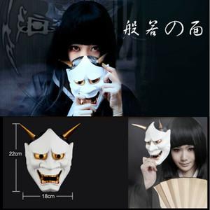 Vintage Japon Budizm Evil Face Maske 2019 Cadılar Bayramı Dekorasyon Korku Maskesi Parti Cosplay Yüz Dekorasyon Kapsayan Oyuncak