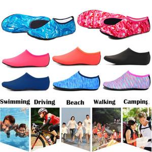 Hommes Femmes Barefoot Chaussures rapide de l'eau en amont sec Chaussures de plage Piscine de bain Bain Overshoes pratique Protecteur unisexe