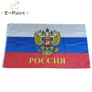 AIHOME Ussr Russische Reich Kaisernationalflagge 3 * 5 Fuß (90cm * 150cm) Dekoration nach Hause fliegen Garten Flagge Festliche Geschenke