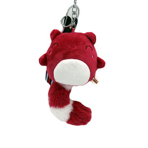 Cute Long Tail Raccoon Plush Doll Pendant Key Holder Keychain Bags Decoration gift for children