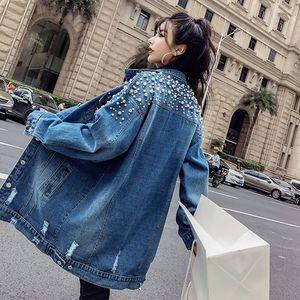 Yocalor Fashion Loose Beading Hole Washed Denim Jeans Chaqueta Mujer Chaqueta Mujer Streetwear Otoño Abrigo largo Mujer Embellecido Y190826