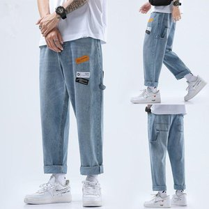 Leg Jeans Loose Blue Patch Decoration Trendy Fashion Pants Hip Hop Style Male Jeans Mens Solid Straight
