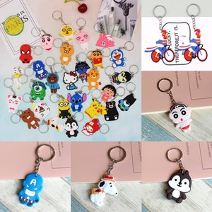 PVC key chain gel silica gelpendant silica gel silicone soft rubber key chain pendant advertising small gifts activity small gifts