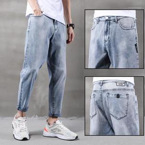 Jeans Moda color sólido flojo Moda Pies Diseñador Trajes de Hombre simples vaqueros para hombre casual Harlan