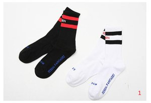 Travis Scott Mens Fashion Socks Striped Cotton Breathable with 2 Colors Skateboard Couple Hip Hop Socks for Male2 LR200445