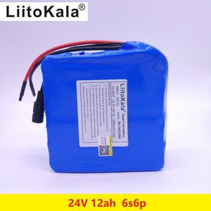 Большой бренд 18650 клетки. Хорошее качество LiitoKala 24V 4ah 6AH 8AH 10ah 12 литиевая аккумуляторная батарея 25.2V 12Ah литий-ионный для батареи велосипеда пакет