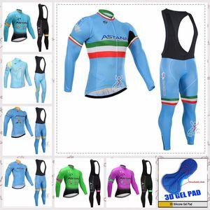 Manica lunga ASTANA squadra Uomini ciclismo maglia i pantaloni Completi biciclette Quick Dry Abbigliamento da corsa sportwear S62619