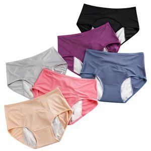 Lot de 3 antibactériennes Physiologique Sous période menstruelle antifuite Briefs Hygiène de protection transparente culottes pour femmes fille