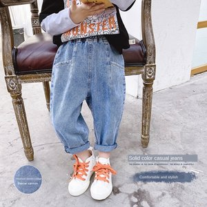 Huzhou Zhili clothing boys' autumn 2020 jeans foreign style casual all-match Jeans children's wear Jumpsuit children's clothing pants