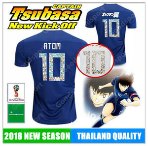 2018 Coppa del Mondo in Giappone calcio Jersey Captain Atom 10 Giappone Tsubasa KAGAWA ENDO OKAZAKI NAGATOMO Hasebe KAMAMOTO shirt Japão TAGLIA XXL ANIME