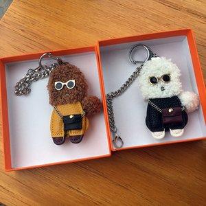 Korean version of the creative cute little Teddy bag pendant ornaments car key ring handmade stuffed dog lovers gifts